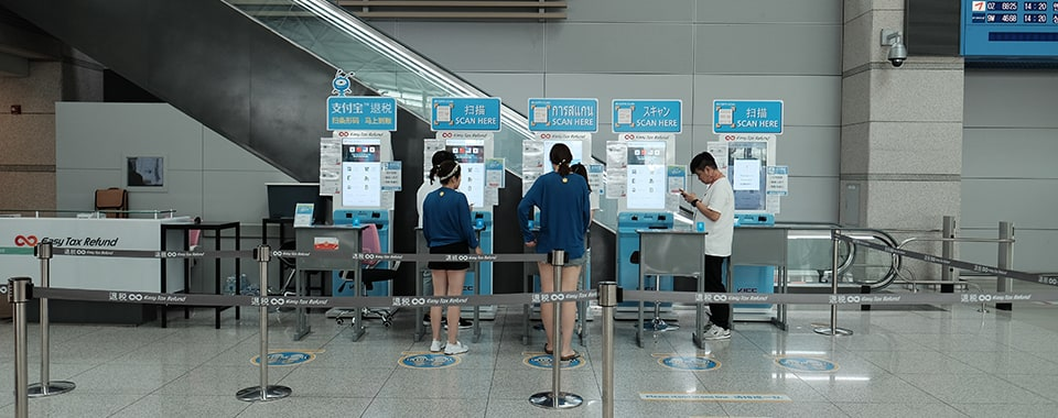 Get Your Tax Refund at the Airport – Vip Plastic Surgery